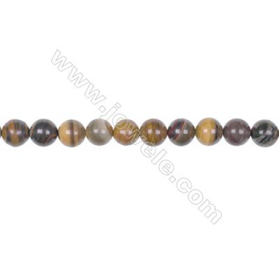 Natural Iron zebra jasper beads beads strand  Round  Diameter 8mm  Hole 1mm  49 beads/strand 15~16""