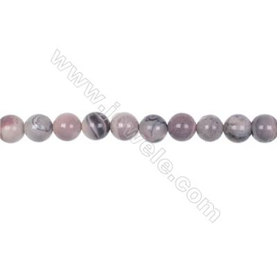 Natural porcelain jasper loose round beads 8mm   hole 1mm  48 beads/strand  15~16""