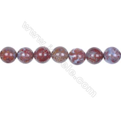 Wholesale natural stone 10mm red lighting agate gemstone strand beads for jewelry making hole 1mm  39 beads/strand 15~16''