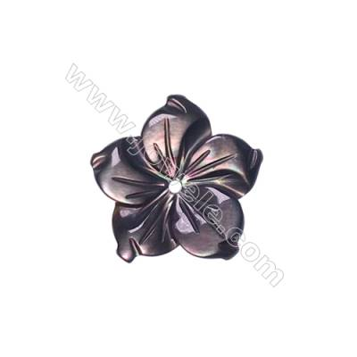 Five leafy flower shell grey mother-of-pearl, 11.5mm, hole 0.8mm, 30pcs/pack