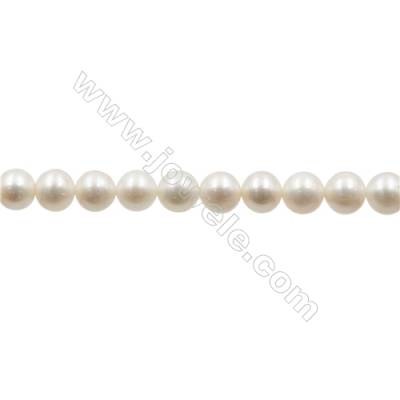 """Natural Fresh Water Pearl  White  Size 7.5~8mm  Hole 0.7mm  15~16""""/strand"""