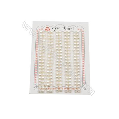 Fresh Water AAA Grade Half-Drilled Pearl Beads  Flat Back  Diameter 4.5~5mm  Thick 4mm  Hole 0.8mm  200pcs/card