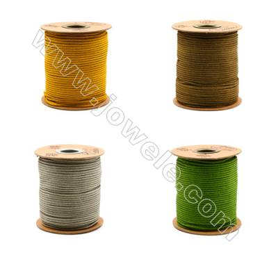 Multicolor Braided Wire Nylon Threads  No.C Series  Wire Diameter 2mm  64Meters / Coil