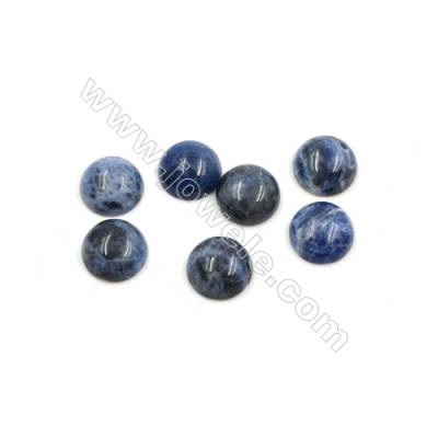 Natural Sodalite Cabochon  Round  Diameter 10mm  Thick 4.5mm  40pcs/pack