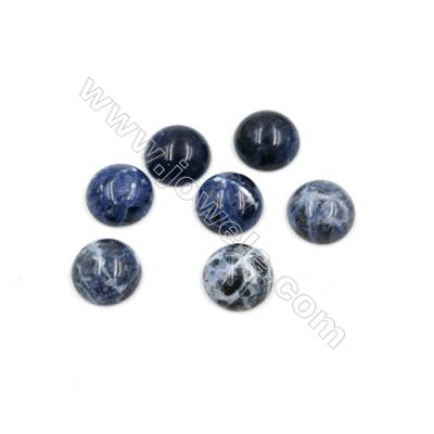 Natural Sodalite Cabochon  Round  Diameter 14mm  Thick 5.5mm  30pcs/pack