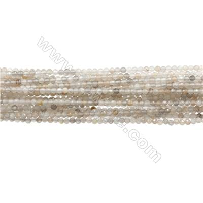 "Natural Moonstone Bead Strands  Round(Faceted)  Diameter 2mm  Hole 0.3mm  15~16""/strand"
