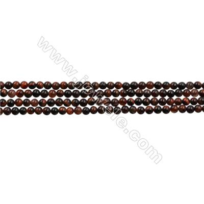 "Natural Red Tiger's eye Bead Strands  Round  Diameter 2mm  Hole 0.3mm  15~16""/strand"