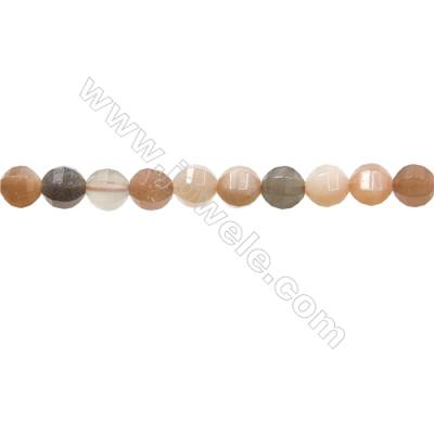 "Natural Multicolor Moonstone Bead Strands  Round(Faceted)  Diameter 8mm  Hole 1mm  15~16""/strand"