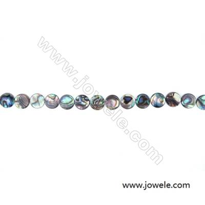Abalone/Paua Shell Smooth Beads Strands, Flat Round, Diameter 8mm, Hole  0.8 mm, About 50 beads / strand, 15~16""
