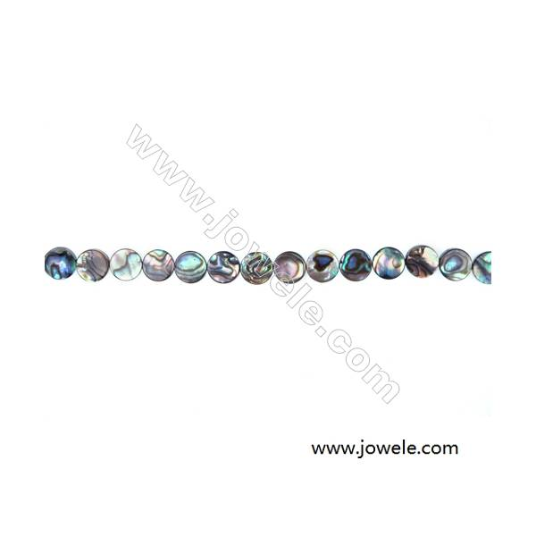 """Abalone/Paua Shell Smooth Beads Strands, Flat Round, Diameter 8mm, Hole  0.8 mm, About 50 beads / strand, 15~16"""""""