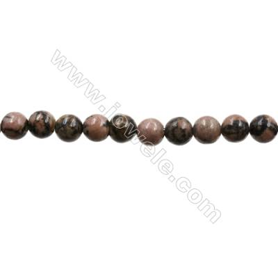 "Natural Black Striped Rhodochrosite Bead Strands  Round  Diameter 8mm  Hole 1mm  15~16""x1strand"
