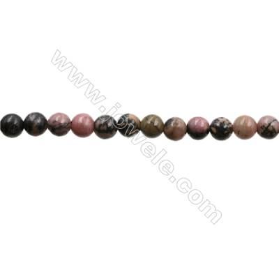 "Natural Black Striped Rhodochrosite Bead Strands  Round  Diameter 6mm  Hole 0.8mm  15~16""x1strand"