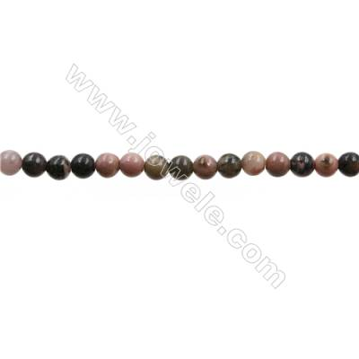 "Natural Black Striped Rhodochrosite Bead Strands  Round  Diameter 4mm  Hole 0.7mm  15~16""x1strand"