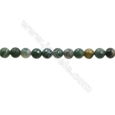 "Natural Moss Agate Bead Strands  Round(Faceted)  Diameter 8mm  Hole 0.8mm  15~16""x1strand"