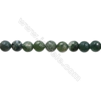 "Natural Moss Agate Bead Strands  Round(Faceted)  Diameter 10mm  Hole 1mm  15~16""x1strand"