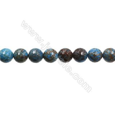"Natural Flower Agate Bead Strands  Round(Faceted)  Diameter 12mm  Hole 1mm  15~16""x1strand"