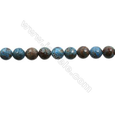 "Natural Flower Agate Bead Strands  Round(Faceted)  Diameter 10mm  Hole 1mm  15~16""x1strand"