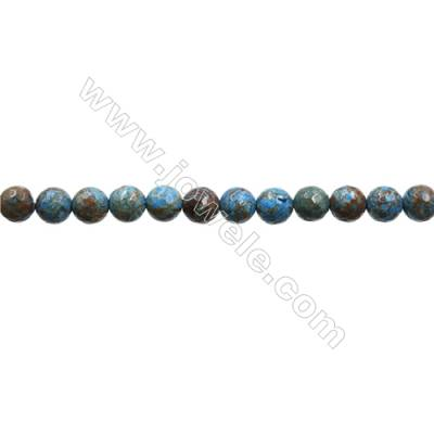 "Natural Flower Agate Bead Strands  Round(Faceted)  Diameter 8mm  Hole 1mm  15~16""x1strand"