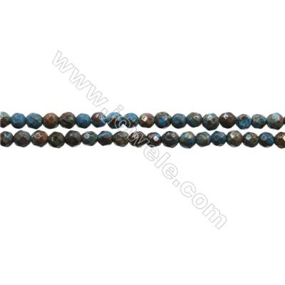 "Natural Flower Agate Bead Strands  Round(Faceted)  Diameter 4mm  Hole 0.7mm  15~16""x1strand"