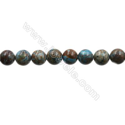 "Natural Flower Agate Bead Strands  Round  Diameter 10mm  Hole 1mm  15~16""x1strand"