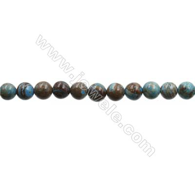 "Natural Flower Agate Bead Strands  Round  Diameter 6mm  Hole 0.7mm  15~16""x1strand"