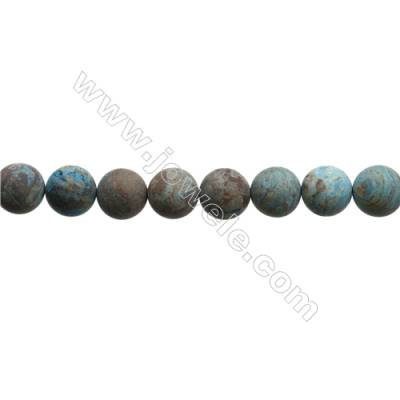 "Natural Flower Agate Matte Bead Strands  Round  Diameter 12mm  Hole 1mm  15~16""x1strand"
