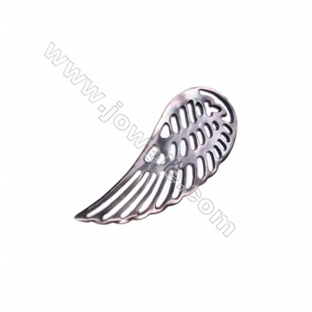 Gray wings designed mother-of-pearl shell, (a pair), 25x60 mm, x 5 pairs