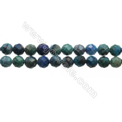 Natural Chrysocolla Bead Strands, Round(Faceted), Diameter 5mm, Hole 0.7mm, 15~16''/strand