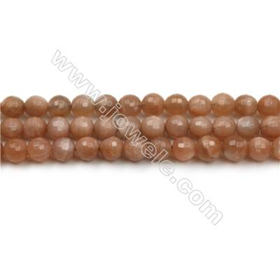 Natural Pink Moonstone Bead Strands, Round(Faceted), Diameter 6mm, Hole 0.8mm, 15~16''/strand