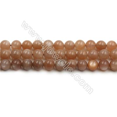 Natural Pink Moonstone Bead Strands, Round, Diameter 8mm, Hole 0.8mm, 15~16''/strand