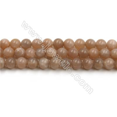 Natural Pink Moonstone Bead Strands, Round, Diameter 7mm, Hole 0.8mm, 15~16''/strand