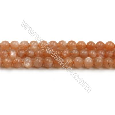 Natural Pink Moonstone Bead Strands, Round, Diameter 5mm, Hole 0.7mm, 15~16''/strand