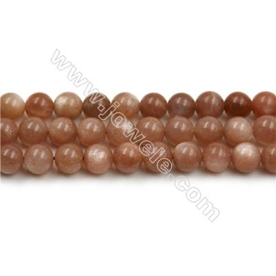 Natural Pink Moonstone Bead Strands, Round, Diameter 8mm, Hole 0.7mm, 15~16''/strand