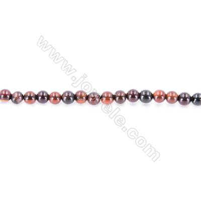 Natural Fancy Agate Beads Strand  Round  diameter 2mm   hole 0.4mm   about 200 beads/strand 15~16''