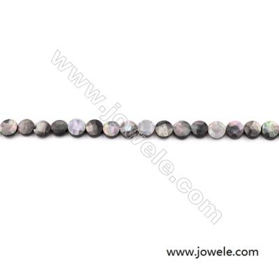 Faceted Grey Mother Of Pearl Shell Beads Strand, Flat Round, Diameter 8mm, Hole 0.8mm, about 50 beads/strand, 15~16""