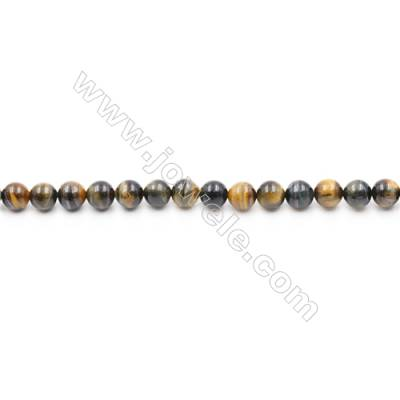 Natural Tiger Eye Beads Strands  Round  diameter 8mm  Hole: 1mm  about 48 beads/strand  15~16''