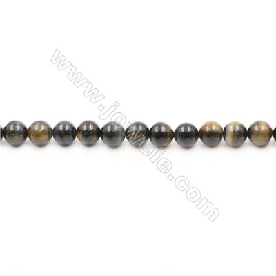 Natural Tiger Eye Beads Strands  Round  diameter 10mm  Hole: 1mm  about 40 beads/strand  15~16''