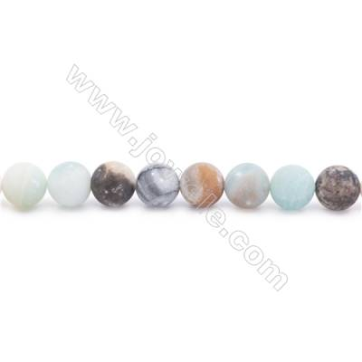 Natural Mix Color Frosted Amazonite Beads Strands  Round  Diameter 10mm  Hole: 1mm  about 40 beads/strand  15~16''