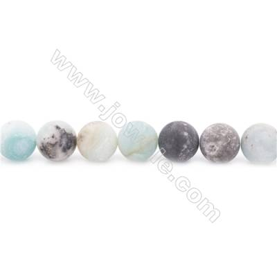 Natural Mix Color Frosted Amazonite Beads Strands  Round  Diameter 12mm  Hole: 1.2mm  about 33 beads/strand  15~16''