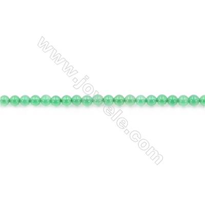 Natural Green Agate Beads Strand  Round  Diameter 2mm  Hole: 0.4mm  about 178 beads/strand  15~16''