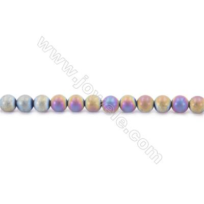 Frosted Rainbow Color Hematite Beads Strand, Round, Diameter 8mm, hole 1.5mm, about 50 beads/strand, 15~16""