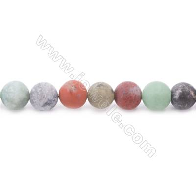Frosted Mixed Stone Beads Strand  Round  Diameter 10mm  hole 1mm  about 41 beads/strand  15~16""