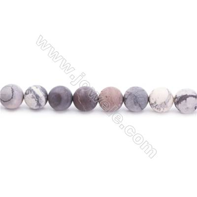 """Frosted Porcelain Jasper Beads Strand  Round  Diameter 10mm  hole 1mm  about 40 beads/strand  15~16"""""""