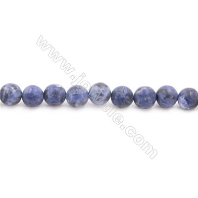 Frosted Sodalite Beads Strand  Round  Diameter 8mm  hole 1mm  about 45 beads/strand 15~16""