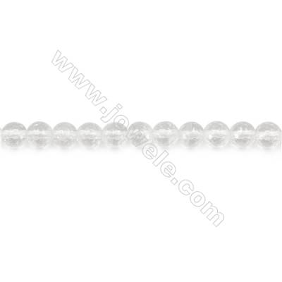 Rock Crystal Beads Strand  Faceted Round  Diameter 6mm  hole 1mm  about 65 beads/strand 15~16""