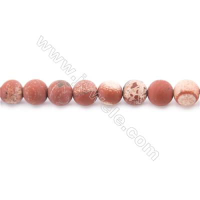 """Natural Red Jasper Beads Strand  Round  Diameter 6mm  hole 1mm  about 63 beads/strand 15~16"""""""