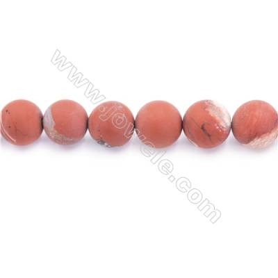 Natural Red Jasper Beads Strand  Round  Diameter 12mm  hole 1.5mm  about 33 beads/strand 15~16""