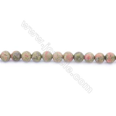 Frosted Unakite Beads Strand  Round  Diameter 6mm  hole 1mm  about 65 beads/strand 15~16""