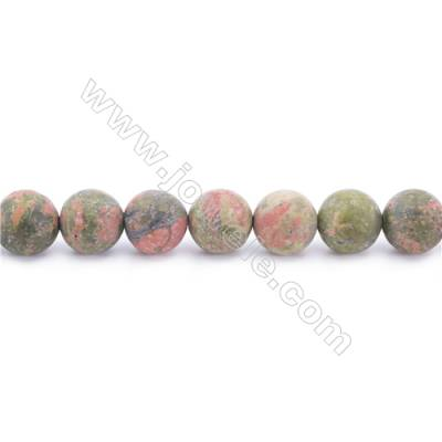 Frosted Unakite Beads Strand  Round  Diameter 10mm  hole 1mm  about 40 beads/strand 15~16""