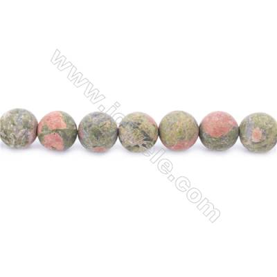 Frosted Unakite Beads Strand  Round  Diameter 12mm  hole 1.5mm  about 33 beads/strand 15~16""